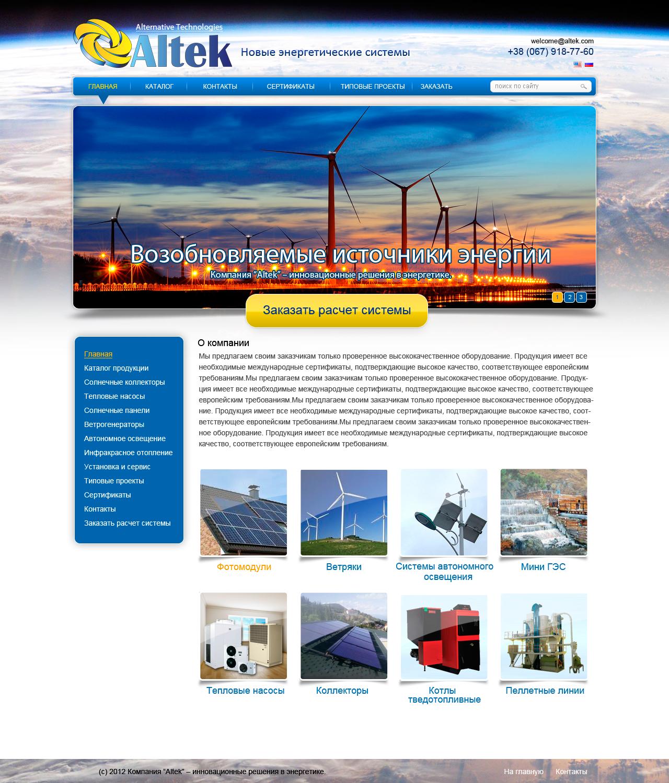Цветовой дизайн сайта