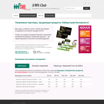 smb-club1